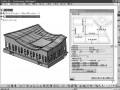复合材料构件成型模具设计方法