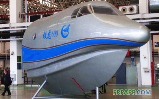 世界最大两栖飞机蛟龙600完成设计