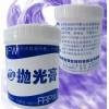 玻璃钢专用日本产抛光膏(胶衣表面美容必备)