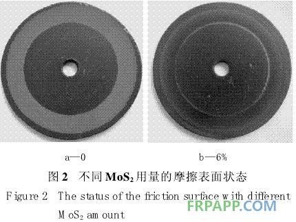 酚醛改性环氧树脂耐磨防腐涂料的研制