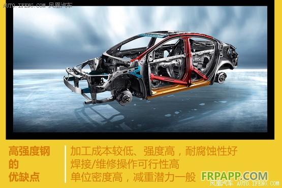 而其它的新兴材料,比如铝合金、铝镁合金和碳纤维复合材料等等,在轻量化方面有更大潜力,但近年来除了铝合金在一些较为昂贵的车型上逐渐普及应用之外,像碳纤维、碳陶瓷这些材料依然只属于一些天价级别的超级汽车。 较高的成本主要体现在研发和制造领域,研发方面,对于一贯使用钢为主要材料的传统汽车制造商来说,换用其他轻量材料意味着研究合理的结构简化和轻质材料的运用工艺。 比如铝合金与其他材料不好连接,所以要掌握铝合金的焊接或黏合加工技术,投入的研发就比高强度钢的焊接困难许多。其它新材料也面临类似的问题,比如镁合金耐腐蚀