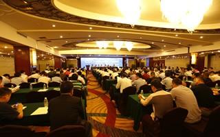 2015年复合材料模压成型技术创新和市场开发应用研讨会