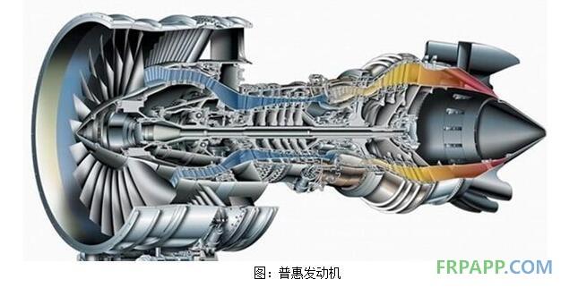 普惠发动机叶片制造厂在新加坡投入运营