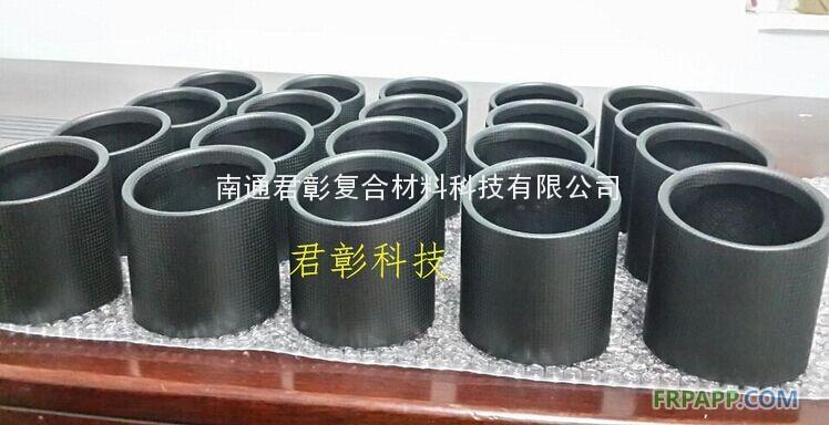 君彰科技碳纤维尾嘴(卷边)