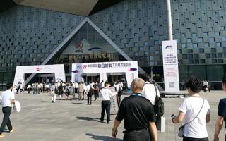 第22届中国国际复合材料工业技术展览会