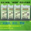 双禾耐诺亚克力树脂,玻璃钢模具脱模剂nanokote A-6