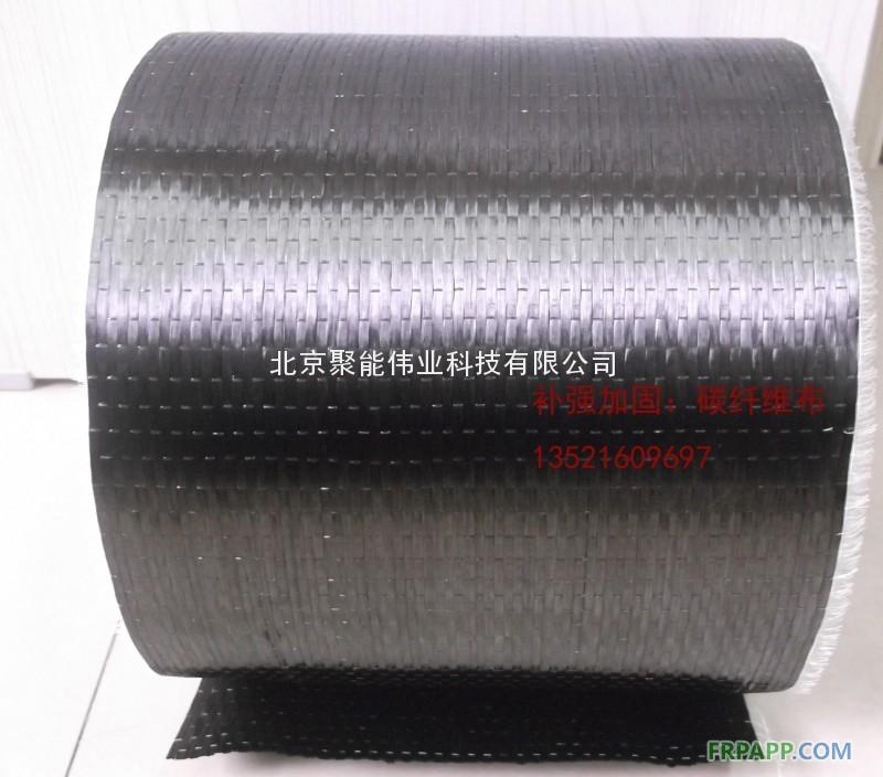 碳纤维复合材料管道维修