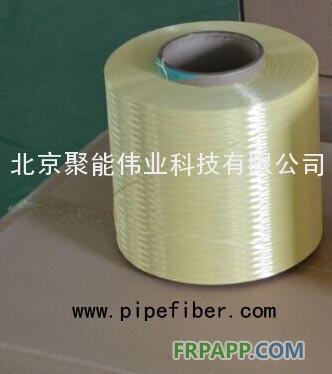 芳纶纤维复合材料维修补强
