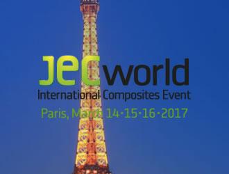 2017年法国巴黎JEC复合材料展