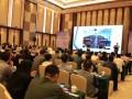 2017(第三届)复合材料模压成型工艺技术与市场应用研讨会