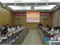 镇江在京举办碳纤维及复合材料产业招商活动