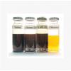 无机纳米氧化铈化工氧化物分析化学纯Dnano粉体液体工业级