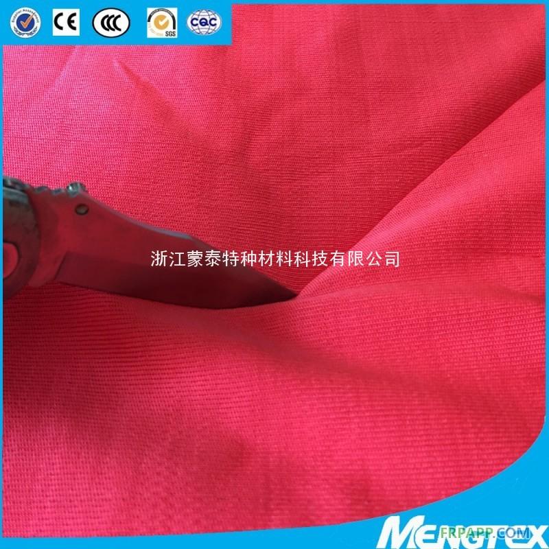 碳纤维有色织物 彩色碳纤维布 金银丝碳纤维提花织物
