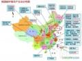 中国碳纤维产业新势力-山东新丝路发展有限公司