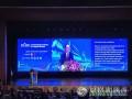 第21届国际复合材料大会开幕式举行 近2000名专家学者参会