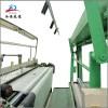 玻纤方格布缺陷在线检测【西安获德】玻纤表面缺陷检测设备