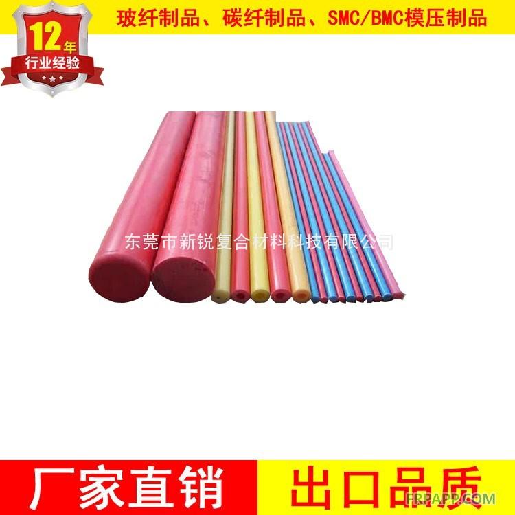 供应玻璃纤维杆 农业支撑大棚纤维杆 玻璃纤维棒用途广泛