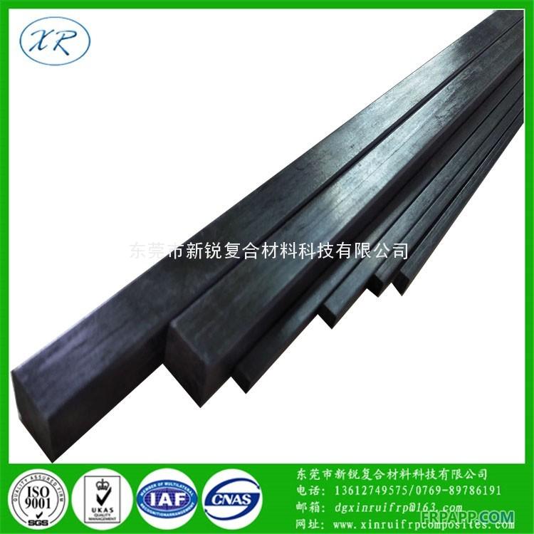 供应碳素纤维棒 碳素纤维棒方形 空心碳纤杆厂家直销 碳纤棒