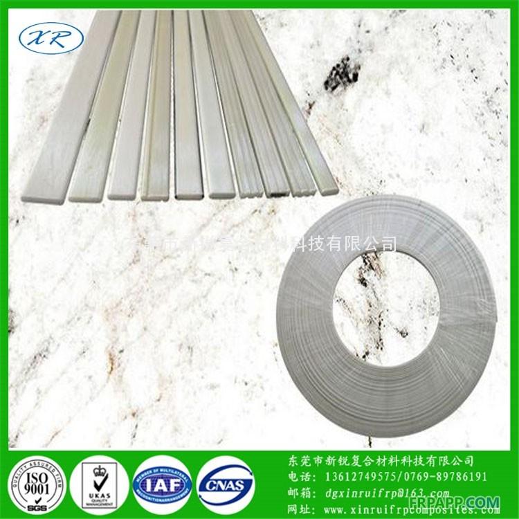 玻璃纤维条工厂 3x10玻璃纤维石材加强条批发 纤维扁条