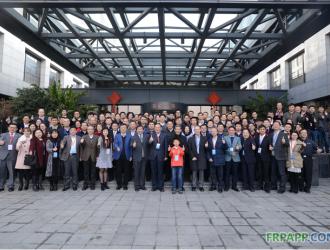 """依托于上海交通大学 SAMPE中国大陆总会""""复合材料回收再利用专业委员会""""成立"""