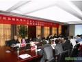 中复连众12兆瓦级风电叶片全尺寸结构测试平台通过中国机械工业联合会科学技术成果鉴定