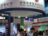 威海光威复合材料股份有限公司 (36播放)