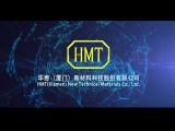 华懋(厦门)新材料科技股份有限公司 (44播放)