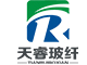 山东天睿玻纤复合材料有限公司