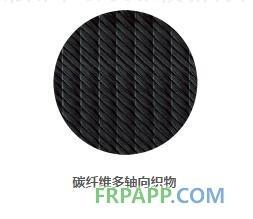 碳纤维多轴向织物