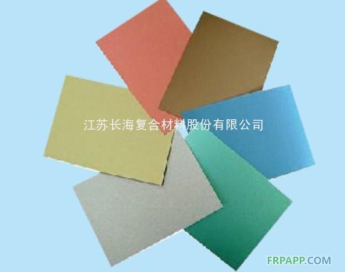 玻璃纤维防火装饰板