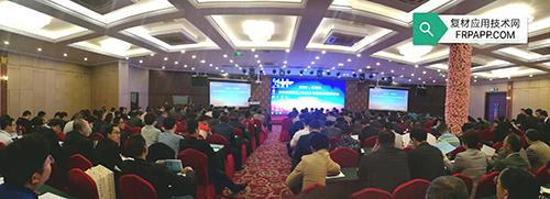 2018第四届复合材料模压工艺技术与市场应用研讨会 (38)