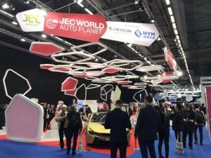 2018法国JEC复合材料展