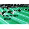 湛江玻璃钢管-玻璃钢电缆管厂家-夹砂管价格