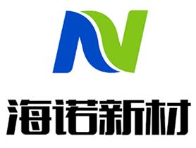 太仓市海诺新材料科技有限公司