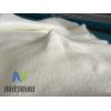 耐驰夹心闭模毡HF-Natural –Core
