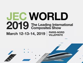 2019年法国巴黎JEC复合材料展
