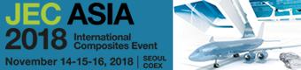 2018年JEC亚洲复合材料展览会