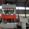 供应Y32-1000T液压机热锻液压机 复合材料模压机