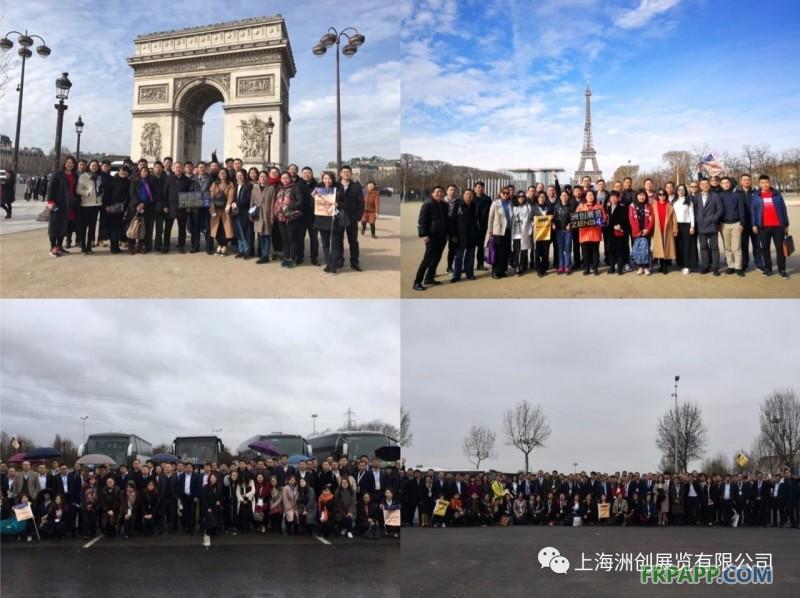 法国JEC复合材料展