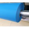 隔离膜 1.45*400m (无孔和带孔)耐温100℃