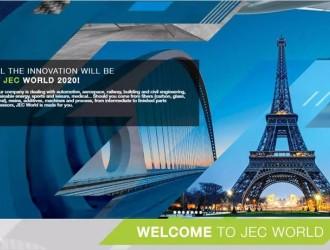 JEC WORLD 2020 法国巴黎复合材料展