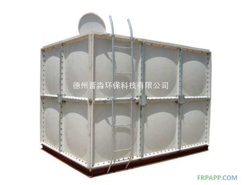 SMC组合式水箱是目前国际上采用的新型水箱。由整体优质的SMC水箱板拼装而成。其特点是采用食品级树脂,因此水质好,清洁无污染;具有强度高,重量轻;耐腐蚀,外形美观,使用寿命长,保养管理方便等。
