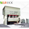 Yz27-4000T大型厚板拉伸机