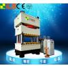 四柱式挤压成型液压机