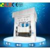 1250T伺服液压机