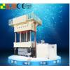 四柱式复合材料成型液压机
