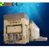 大型复合材料成型液压机