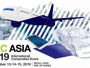 JEC Asia2019 亚洲复合材料展