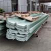 厂家直销FRP采光板防腐透明瓦 FRP材质隔热塑料纤维透明
