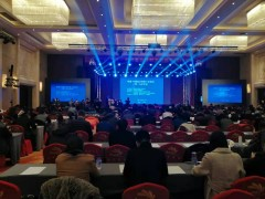 中国复合材料工业协会2019年年会在枣强召开 (56播放)